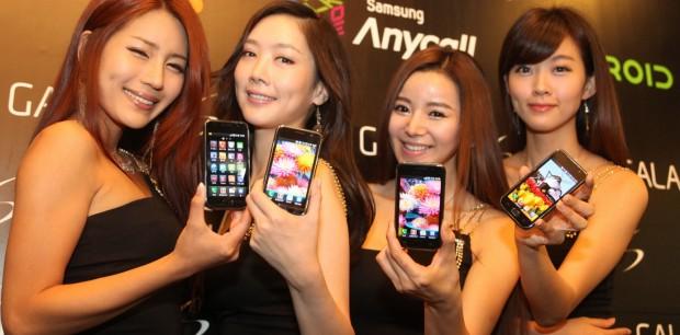 Samsung Galaxy Telefones Mobile