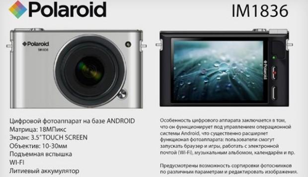 Câmera contará com Android 4.0 e conexão wifi (Reprodução)
